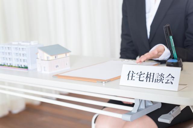 不動産投資の初心者が勉強するべき内容