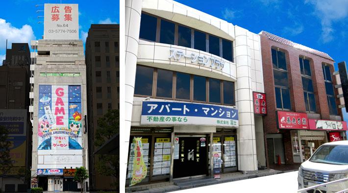 東京23区商業ビル底地・区分第1号第2回