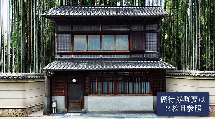 京都市下京区京町家再生第1号ファンド第1回