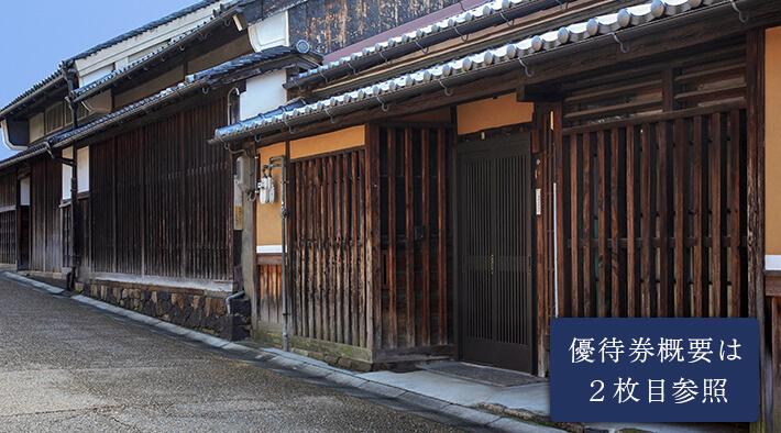 京都市下京区京町家再生第2号ファンド第1回